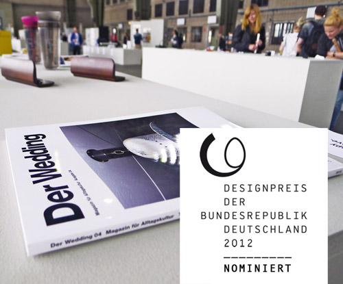 designpreis-02-500px